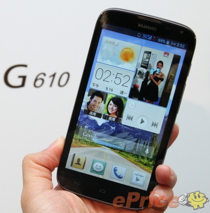 Huawei-Ascend-G610-hands-on