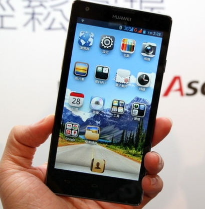 Huawei-Ascend-G700-hands-on